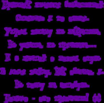 http://sg.uploads.ru/t/T0O2o.png