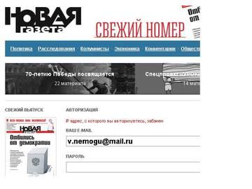 http://sg.uploads.ru/t/T0pZX.jpg