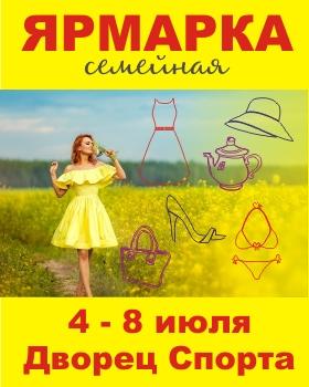 http://sg.uploads.ru/t/TAQcV.jpg