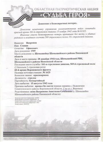 http://sg.uploads.ru/t/U5DKd.jpg