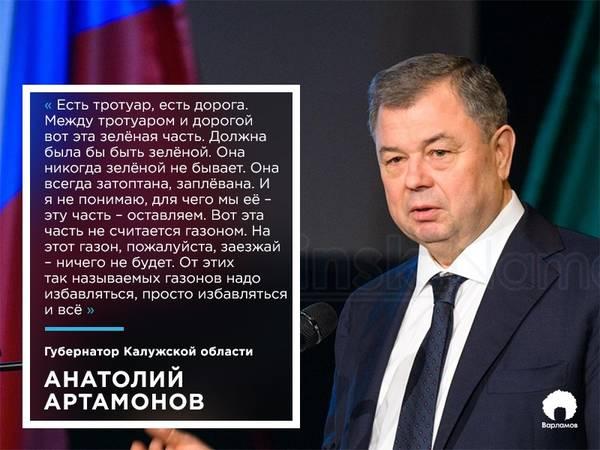 http://sg.uploads.ru/t/U5vCk.jpg