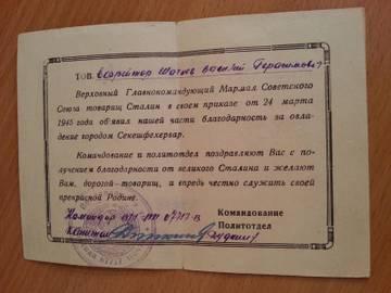 http://sg.uploads.ru/t/U6fra.jpg