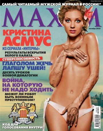 http://sg.uploads.ru/t/UIT9G.jpg