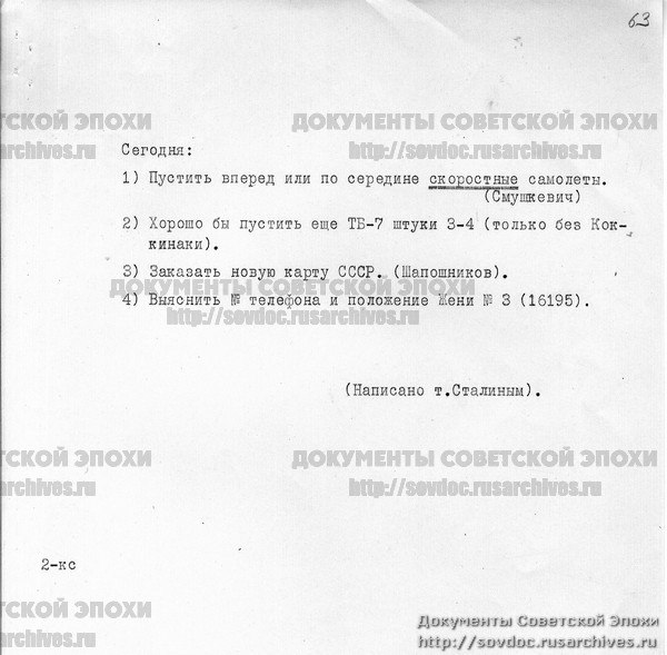 http://sg.uploads.ru/t/UOlMT.jpg