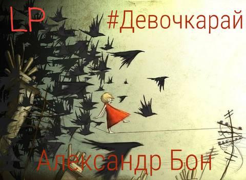 http://sg.uploads.ru/t/UZlBS.jpg