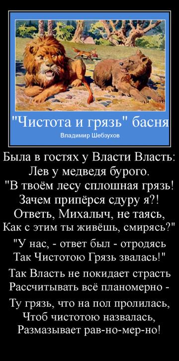 http://sg.uploads.ru/t/UkEhJ.png