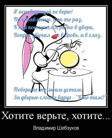 http://sg.uploads.ru/t/UmtpE.jpg