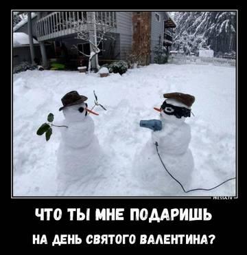 http://sg.uploads.ru/t/V1XOx.jpg