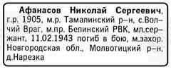 http://sg.uploads.ru/t/VInq4.jpg