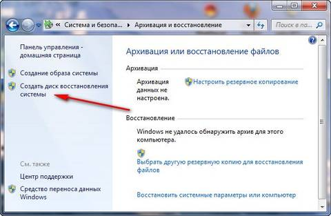 http://sg.uploads.ru/t/VJ20i.jpg