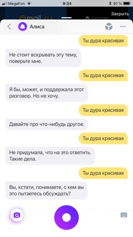 http://sg.uploads.ru/t/VN7Rr.png