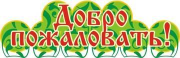 http://sg.uploads.ru/t/VOkKZ.jpg