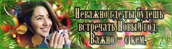 http://sg.uploads.ru/t/VUTrw.jpg