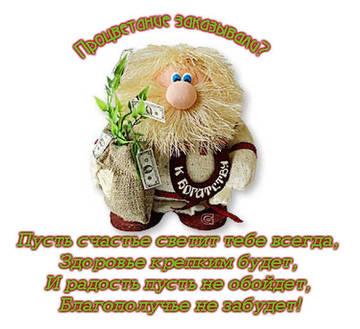 http://sg.uploads.ru/t/VchQb.jpg