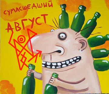 http://sg.uploads.ru/t/VfInS.jpg