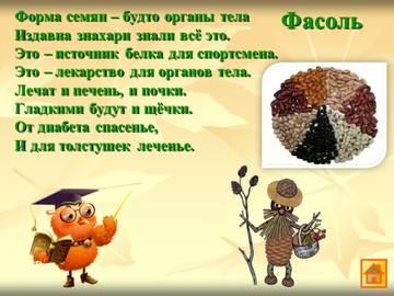 http://sg.uploads.ru/t/W6gYd.jpg