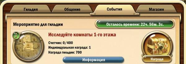 http://sg.uploads.ru/t/W8pil.jpg