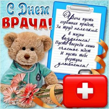 http://sg.uploads.ru/t/WCoN2.jpg