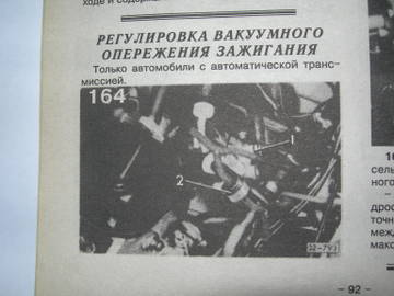 http://sg.uploads.ru/t/WEwex.jpg