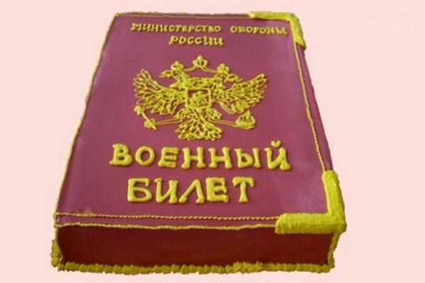 http://sg.uploads.ru/t/WMKxO.jpg