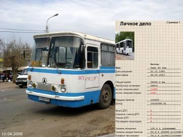 http://sg.uploads.ru/t/WSm98.jpg