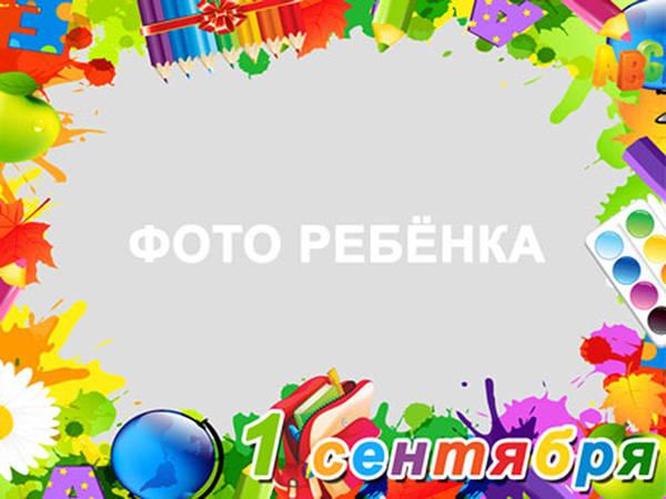 http://sg.uploads.ru/t/WdO8g.jpg