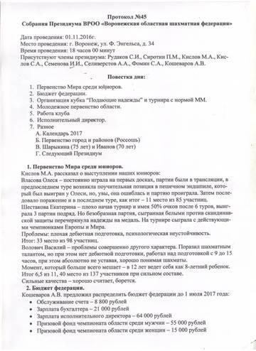 http://sg.uploads.ru/t/WijeS.jpg