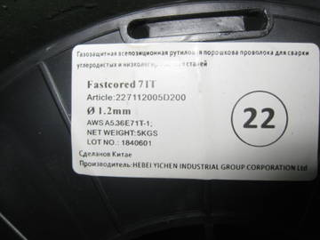 http://sg.uploads.ru/t/WoguZ.jpg