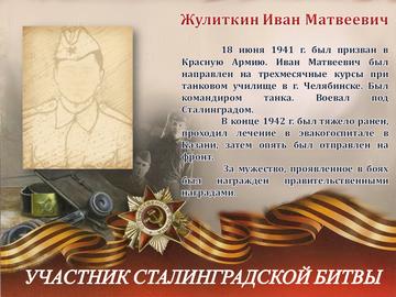 http://sg.uploads.ru/t/X5Oao.png