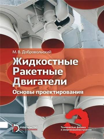 http://sg.uploads.ru/t/X5rwA.jpg