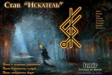 http://sg.uploads.ru/t/XNEmZ.jpg