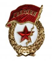 http://sg.uploads.ru/t/XZgCB.jpg