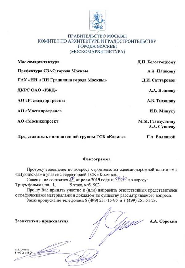 http://sg.uploads.ru/t/Xks0o.jpg