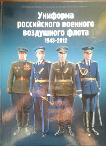 http://sg.uploads.ru/t/YSVo5.jpg