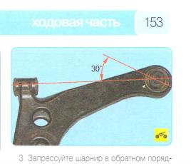 http://sg.uploads.ru/t/YWlOg.png