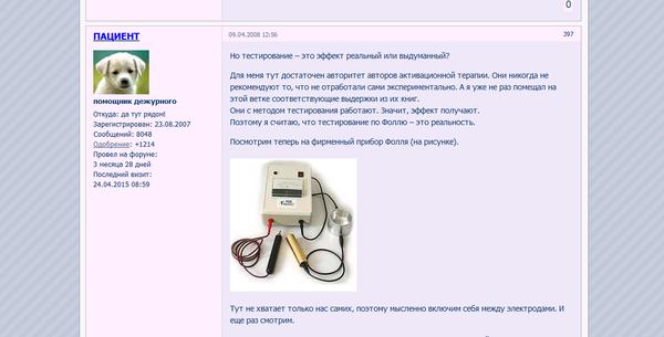 http://sg.uploads.ru/t/YpxMg.png