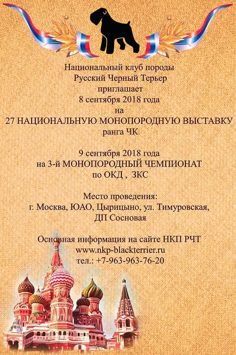 http://sg.uploads.ru/t/YqaU3.jpg