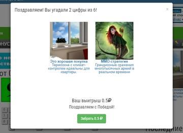 http://sg.uploads.ru/t/Yu8D5.jpg
