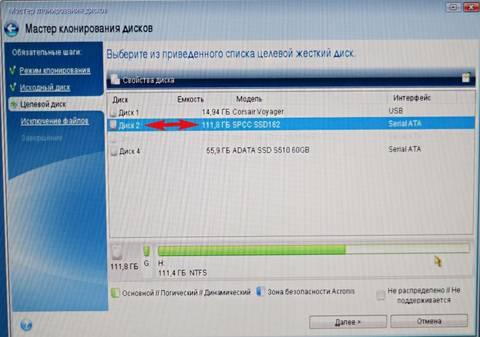 http://sg.uploads.ru/t/ZAXvu.jpg