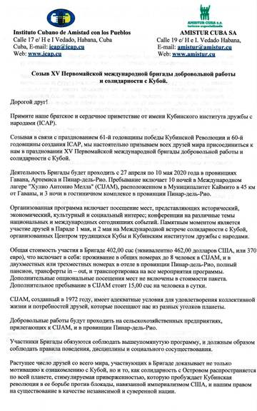 http://sg.uploads.ru/t/ZOcWG.jpg
