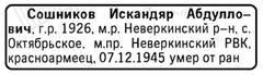 http://sg.uploads.ru/t/ZRWuT.jpg