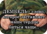 http://sg.uploads.ru/t/ZYucy.jpg