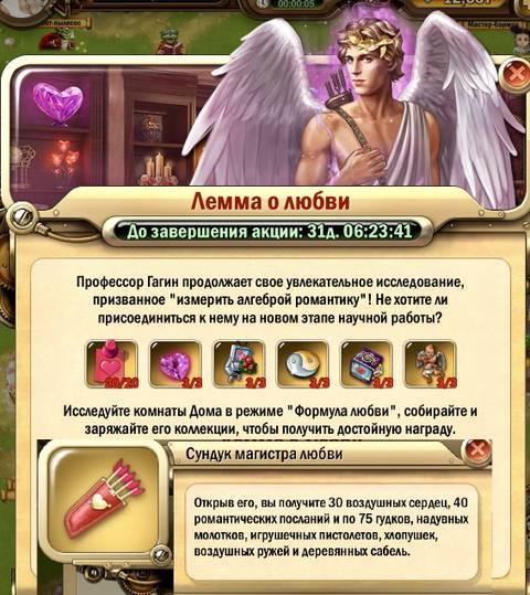 http://sg.uploads.ru/t/Zkmnd.jpg