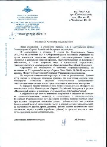 http://sg.uploads.ru/t/ZxXaE.jpg