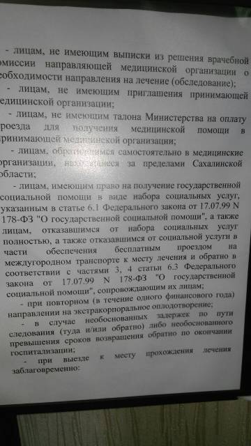 http://sg.uploads.ru/t/ZyId5.jpg