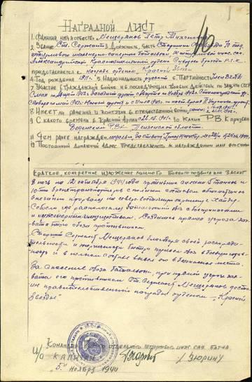 http://sg.uploads.ru/t/ZznYW.jpg