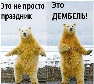 http://sg.uploads.ru/t/a3jBH.jpg