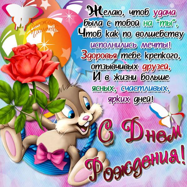 http://sg.uploads.ru/t/a6tp9.jpg