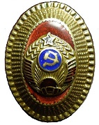 http://sg.uploads.ru/t/ajQFn.jpg