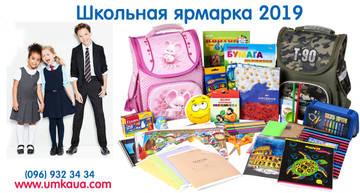 http://sg.uploads.ru/t/b5lrT.jpg